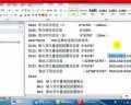 东莞PLC培训-东莞三菱PLC编程PID第二节 (pid指令、PID回路表) (212000播放)