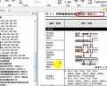 东莞西门子PLC培训编程传送指令 (14000播放)