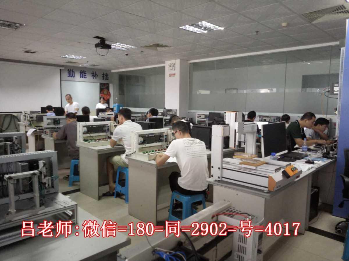虎门哪里有西门子PLC入门编程培训(问3TRT设备的运行分为几个过程?)