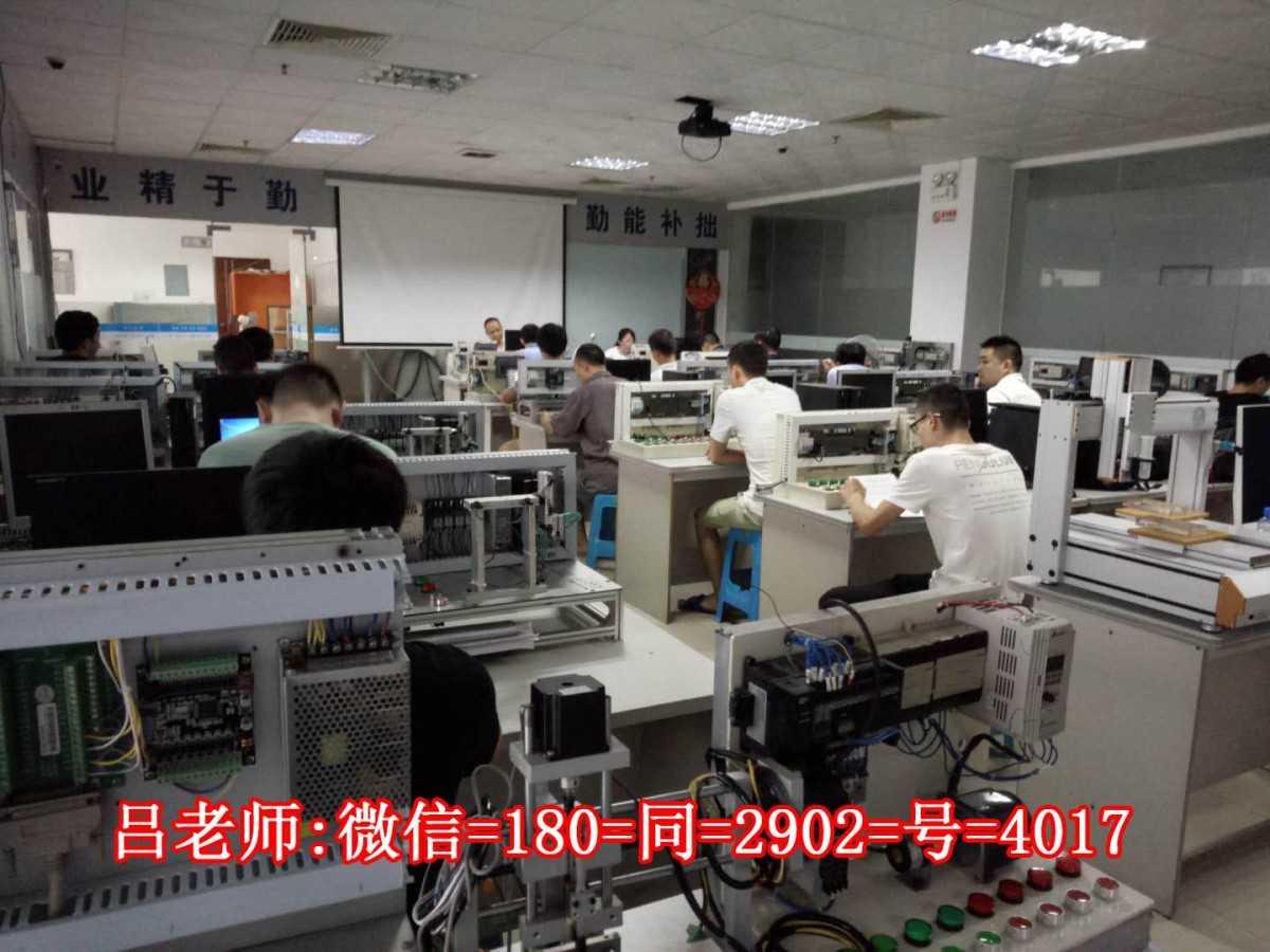 大岭山哪里有西门子PLC培训学校(透平机启动升速的条件是什么?)