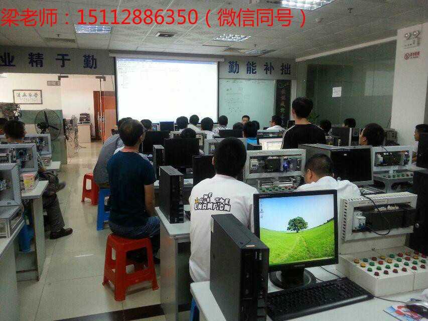 东莞长安哪里有西门子PLC培训学校(4.1.1PLC发展简介?)