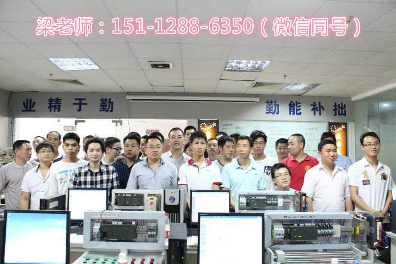 东莞东城正规PLC培训机构?(什么是梯形图语言?)
