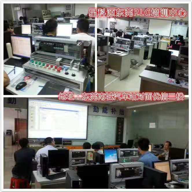 东坑哪里有西门子PLC培训?(DCS的特点是什么?)