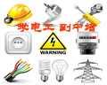 东莞电工考证内容-东城电工考证知识入门-学会使用钳子