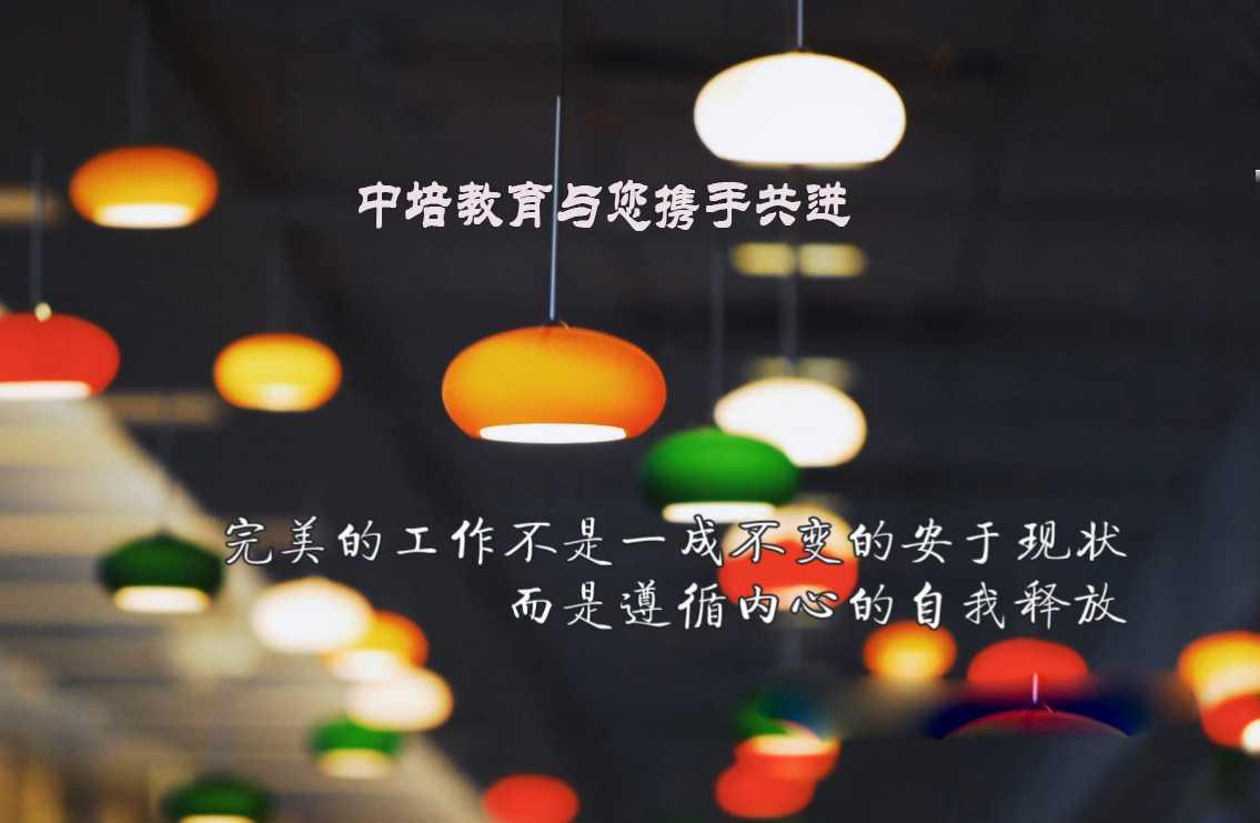 东莞茶山PLC培训