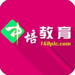 东莞横沥PLC编程培训