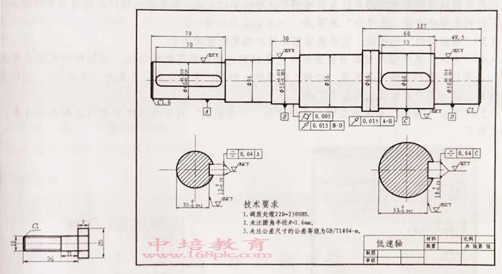 东莞CAD制图培训