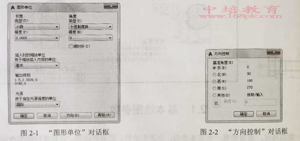 东莞CAD制图培训图形对话框