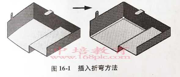 东莞虎门solidworks培训插入折弯方法图表
