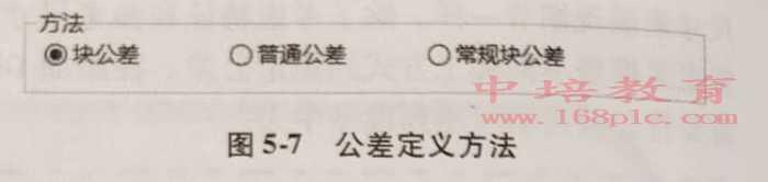 东莞万江solidworks培训公差定义方法