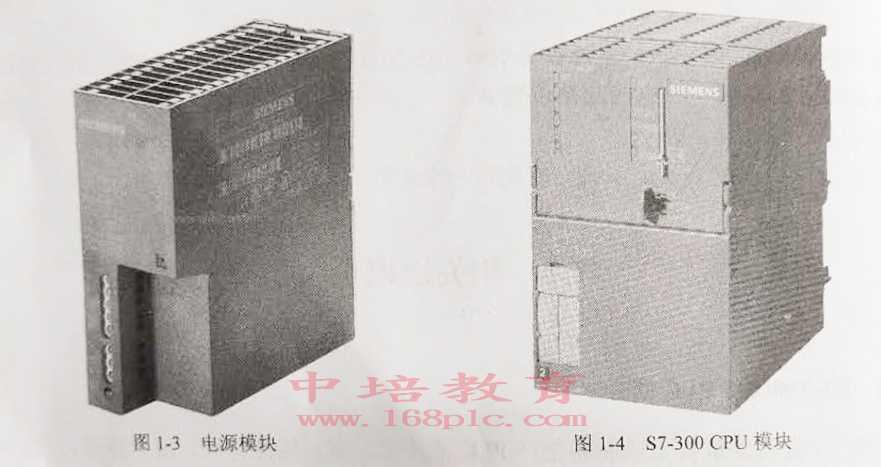 东莞中堂PLC编程培训S7-300 CPU模块