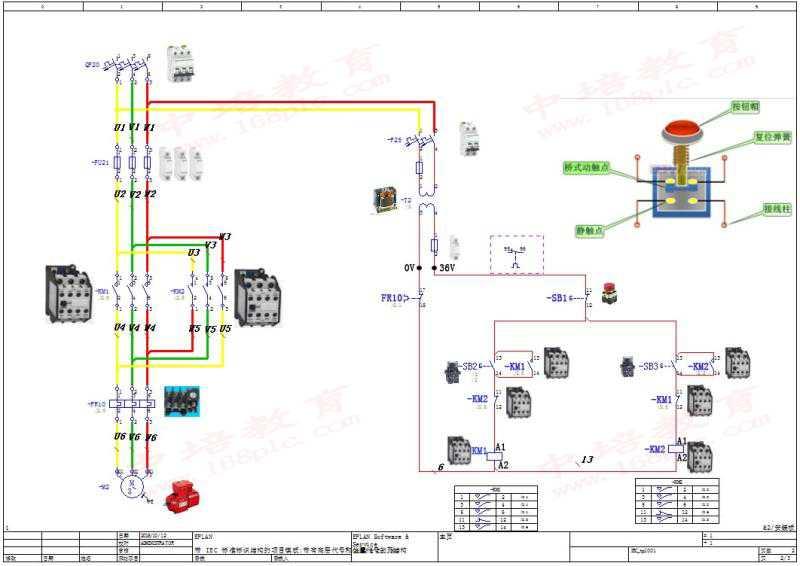 东莞电工考证马达正反转接线图