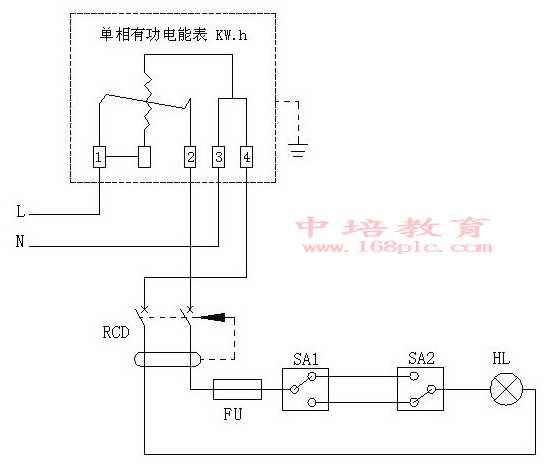东莞电工证考证双联开关接线原理图