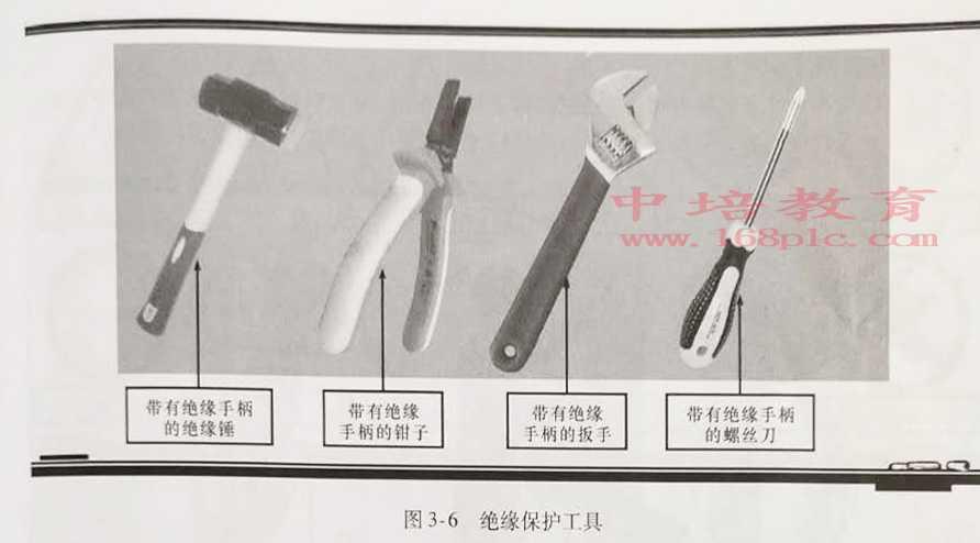 东莞虎门电工考证绝缘保护工具