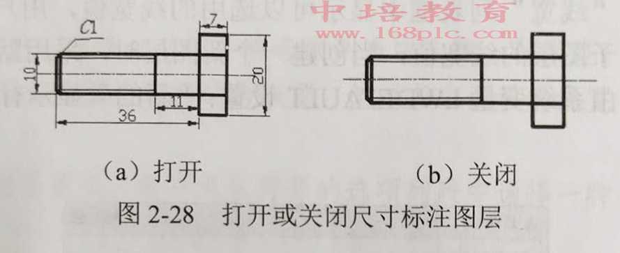 东莞南城CAD制图培训标注图层