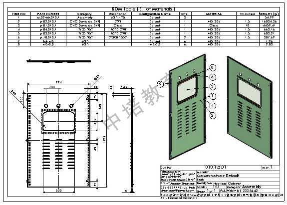 solidworks培训班-solidworks培训工程图材料明细表和设计表