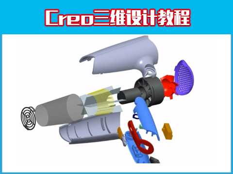东莞Creo培训,ProE培训三维设计