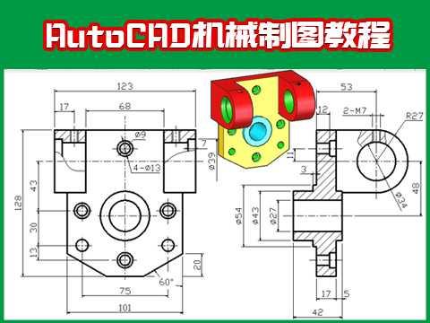 东莞CAD绘图教程-学CAD制图基本绘图设置