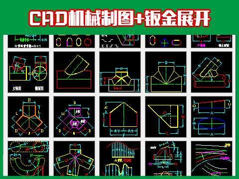 南城CAD制图培训班-南城学CAD制图之图层的设置
