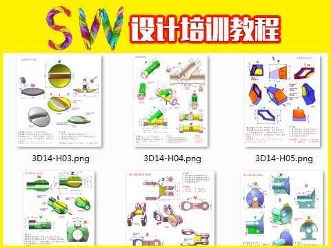 大朗solidworks培训机构教程,大朗学solidworks钣金参数设定