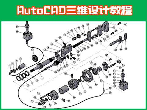 虎门CAD制图培训-虎门学CAD绘图之渲染实体