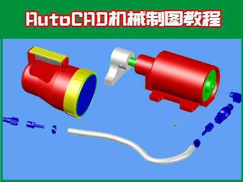 东莞CAD培训机械制图综合班