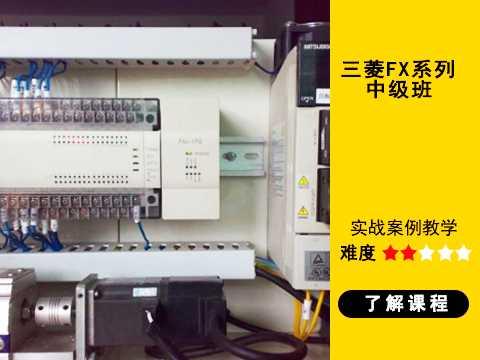 PLC培训编程-PLC培训编程汽车自动清洗机应用程序