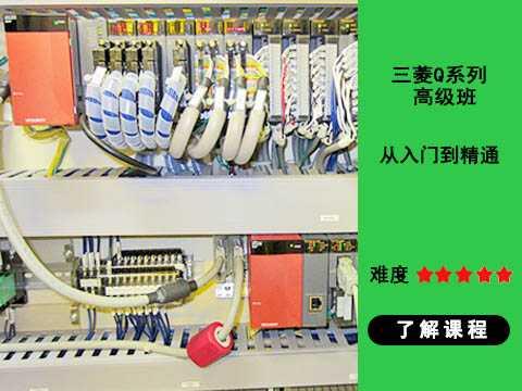 黄江PLC编程培训入门-黄江学PLC编程培训污水处理控制系统应用程序