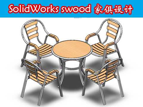 Solidworks Swood培训