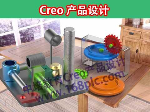 creo培训建模教程-creo培训N95口罩机辊轴