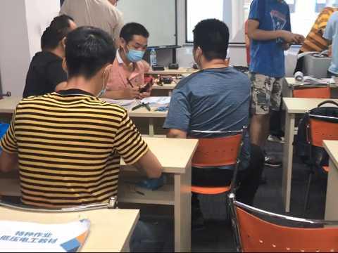 中堂电工证培训_中堂电工证培训螺丝刀使用禁忌